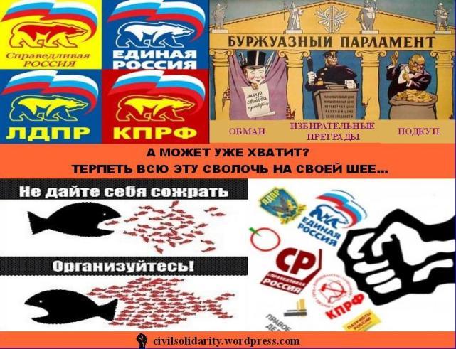 https://civilsolidarity.files.wordpress.com/2012/02/d0bed0bad1812.jpg?w=641&h=478&h=478