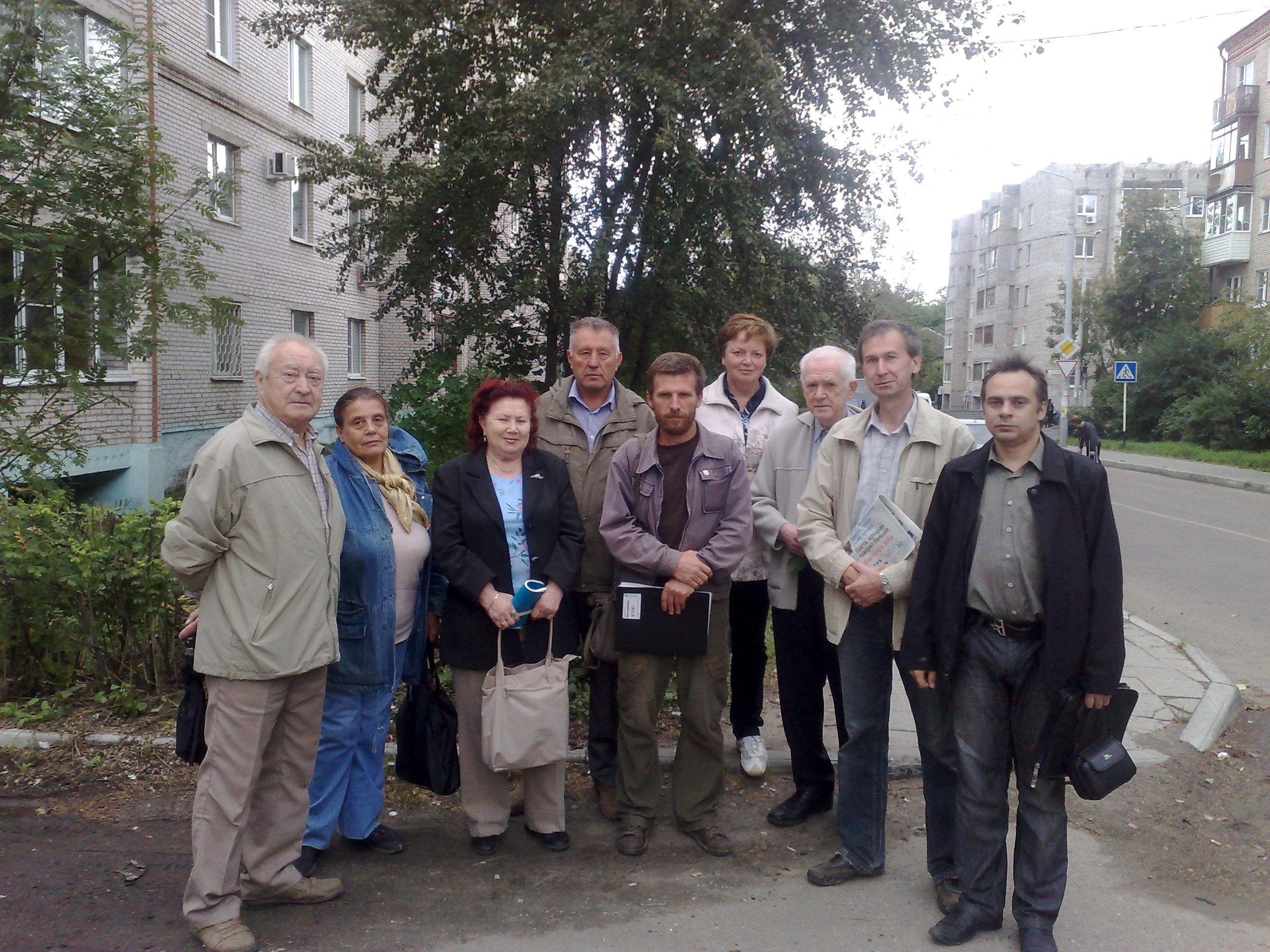 Совет народной власти г. Загорска и Загорского района (СНВ) 230820123679