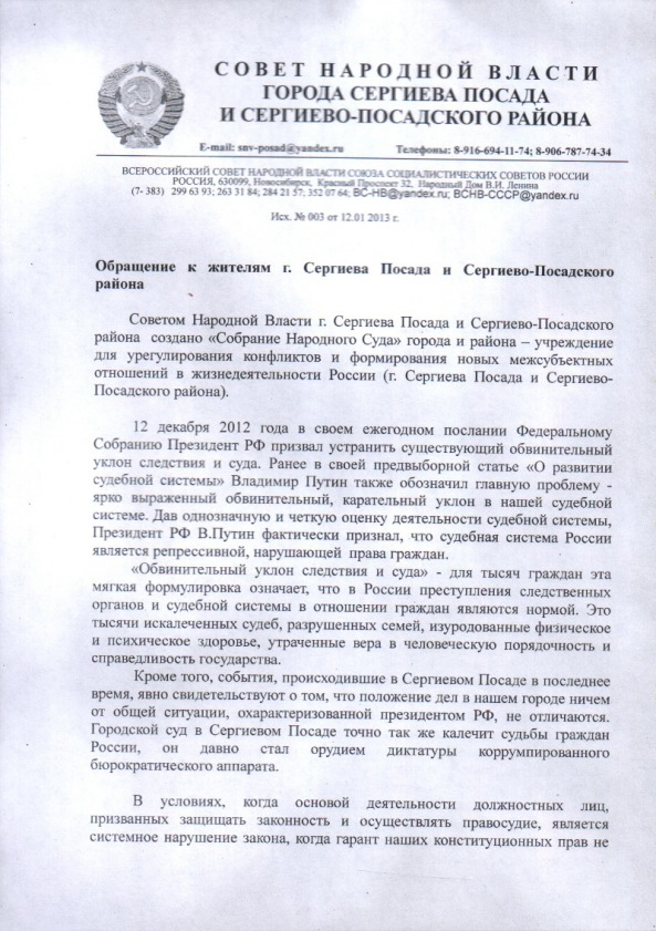 Безимени-5
